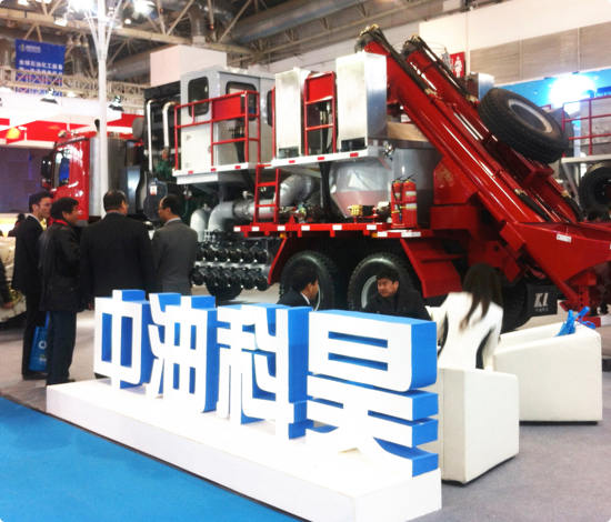 2017北京石油展