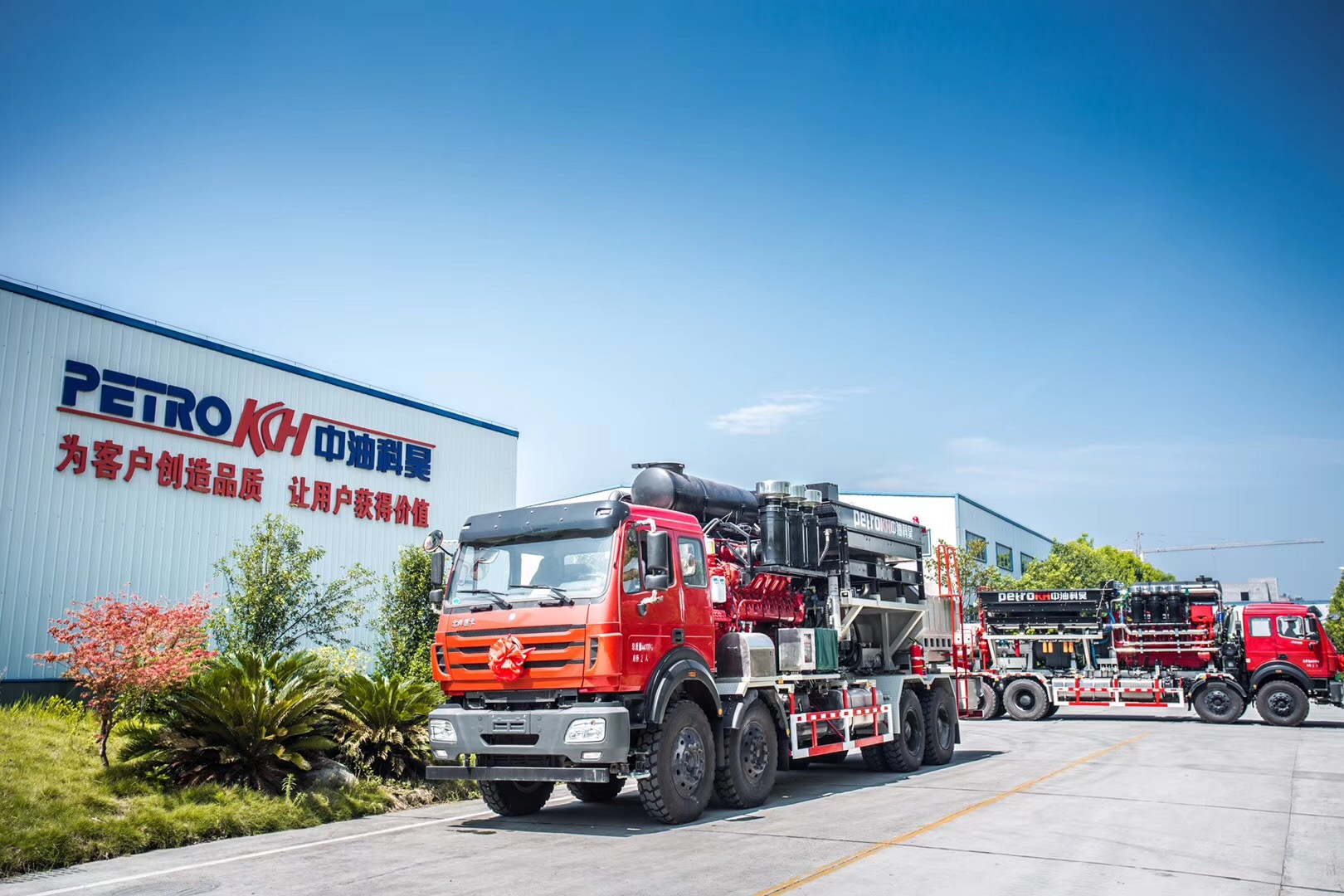 3000型压裂设备正式交付,将在长庆油田进行气井作业